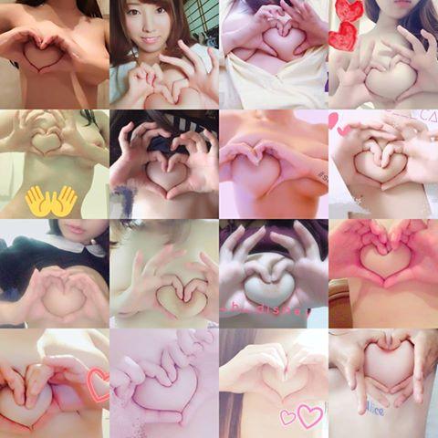 Boob heart shape challenge_welovemercuri.jpg