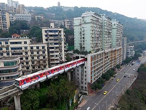 Chongqing_metropolitana_welovemercuri.jpg