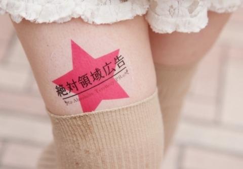 Giappone, gambe in affitto alla pubblicità_welovemrcuri.jpg