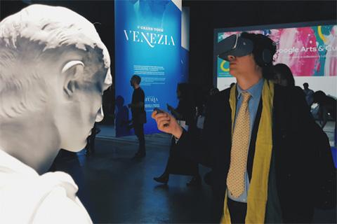 Google Grand Tour del XVII in realtà virtuale.jpg