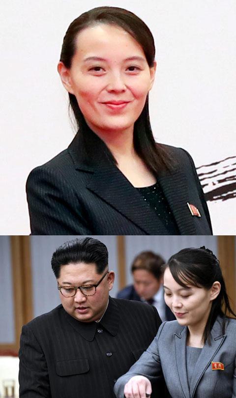 Kim Yo-jong_welovemercuri.jpg