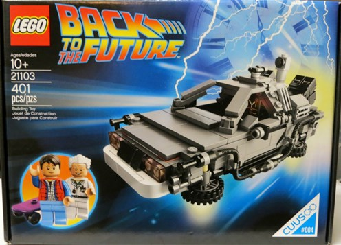 LEGO-Back-to-the-Future-Delorean-Time-Machine-Box.jpg