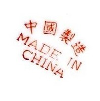 Made-in-China1.jpg