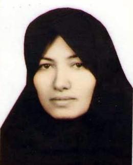 Sakineh_Mohammadi_Ashtiani.jpg