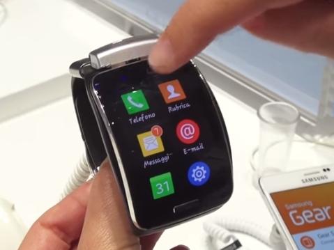 Samsung Gear Smartwatch.jpg