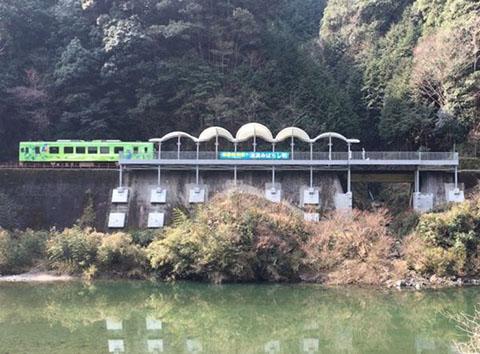 Seiryu-Miharashi-Eki_welovemercuri.jpg