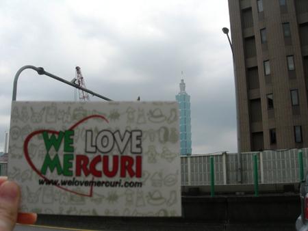 Taipei 1.JPG