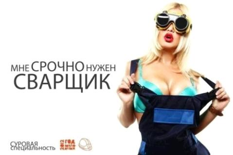campagna_operai_russia_gnagna_welovemercuri.jpg