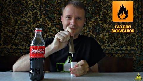 coca-cola-propano.jpg