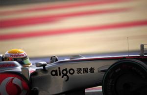 foto_formula1.jpg