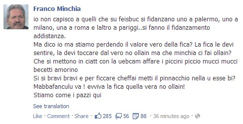 franco_minchia_welovemercuri.jpg