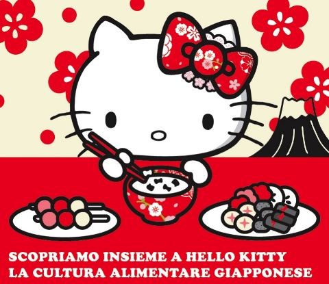 hello_kitty_Giappone_Expo.jpg
