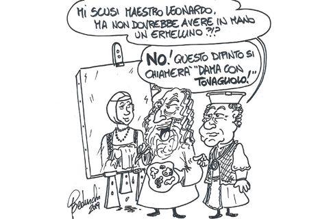 leonardo-tovagliolo_welovemercuri.jpg