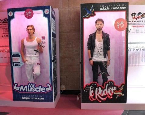 negozio degli uomini in scatola_welovemercuri.jpg
