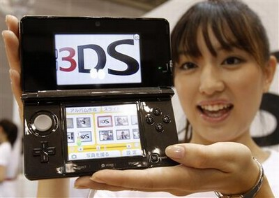 nintendo-3ds-girl.jpg