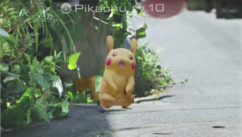 pokemon-go-main.jpg