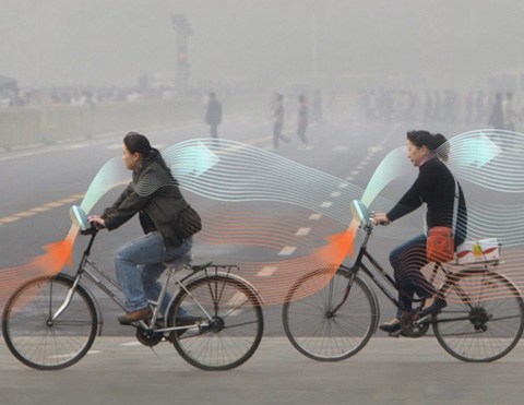 smog bicycle _welovemercuri.jpg