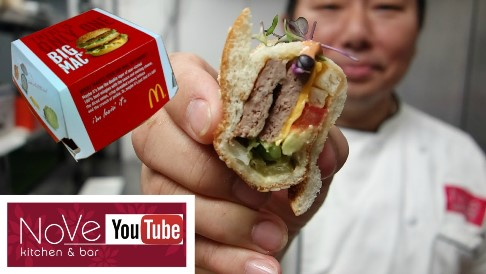 sushi_Big Mac_welovemercuri.jpg