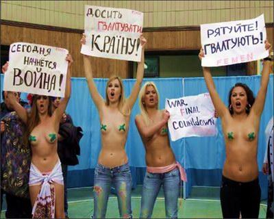 ucraina_protesta.jpg